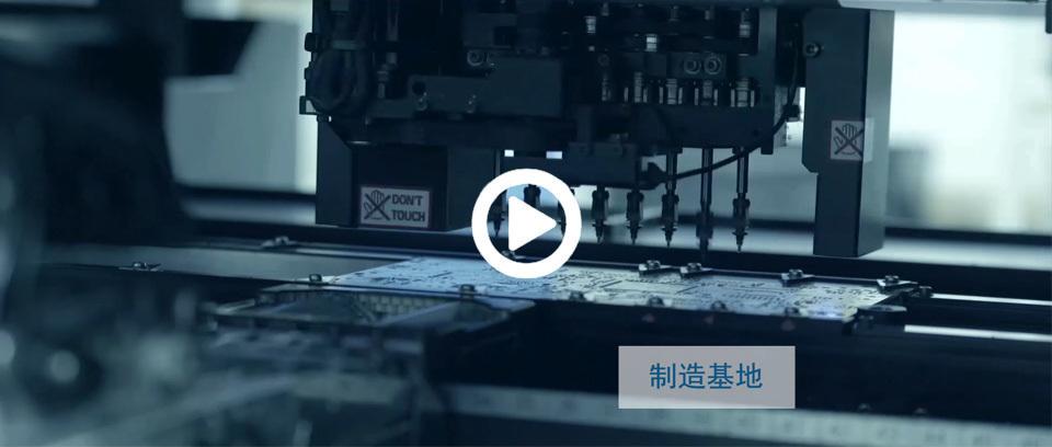 BTL_VIDEO_Corporate-video-2-0_youtube_ZH100_thumb