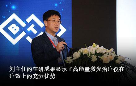 China_HIL_release_Liu_CN