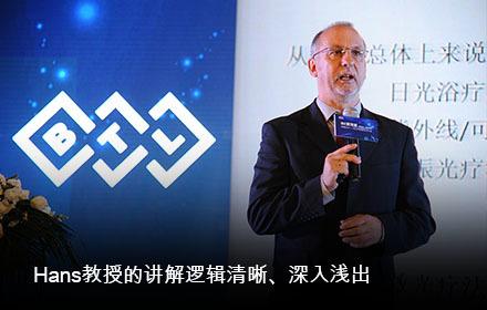 China_HIL_release_Hans_Groeber_CN