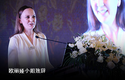 China_HIL_release_Olga_CN
