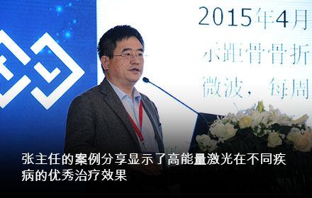China_HIL_release_Zhang_Jian_CN